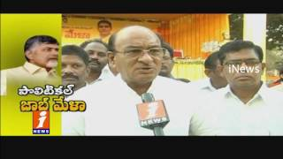 TDP's Political Party Organised Job Mela in AP To Sidetrack Unemployment Allowance | iNews