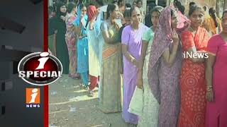 Rural Employment Guarantee Scheme Payment Bills Pending In Kakinada | Ground Report | iNews