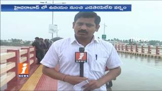 Nagavali River Overflow With Flood Water Effect In Srikakulam | iNews