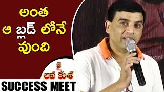 Dil Raju Speech About NTR At Jai Lava Kusa Movie Success Meet || NTR, Nivetha Thomas, Raashi
