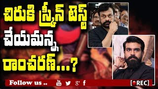 screen test to chiranjeevi for sye raa narasimha reddy I rectv india