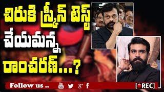 screen test to chiranjeevi for sye raa narasimha reddy I rectv india