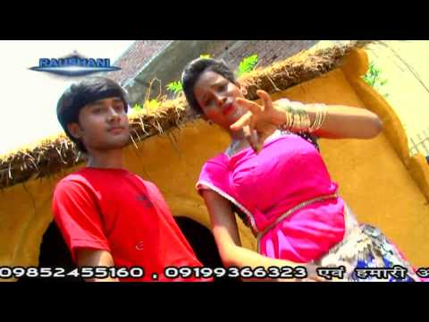 Las Las Jab Kare Lagal Ohi Me Jab - New Bhojpuri Hot Song | Banti Yadav, Amrita