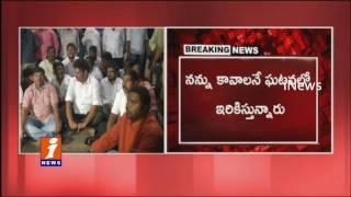 Tuni Incident | Bhumana Karunakar Reddy Questioning Ends | iNews