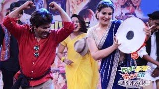 Raveena Tandon On Chala Hawa Yeu Dya - Marathi Comedy Show - Maatr Promotion