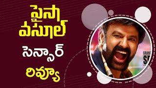 Paisa Vasool Movie Censor Review పైసా వసూల్ సెన్సార్ రివ్యూ