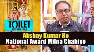 Akshay Kumar Ko Phir Se National Award Milna Chahiye - Toilet Ek Prem Katha Public Review