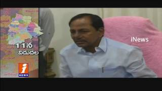 Telangana Govt to Release New District Notification on October 11 | CM KCR | iNews