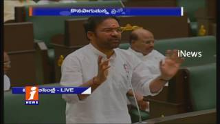 Telangana Assembly Started | Discussion on Hyderabad Development | iNews