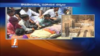 Under Construction Building Cellar Collapse at Kondapur | Two Died | iNews