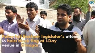 Police foil Kashmir legislator's attempt to hoist black flag at I-Day venue in Srinagar
