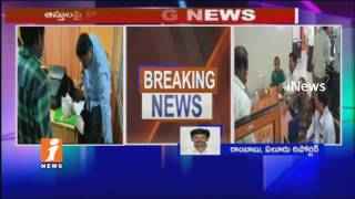 ACB Continue Raids On AP Health Engineer Panduranga Rao | ACB Open More Bank Lockers | iNews