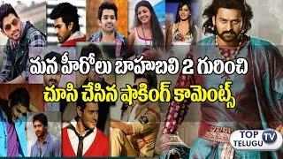 Tollywood Heroes and Heroines Response on Baahubali 2 Movie   Prabhas   SS Rajamouli   Tollywood