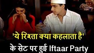 Iftaar Party Celebration on the sets of 'Yeh Rishta Kya Kehlata Hai'