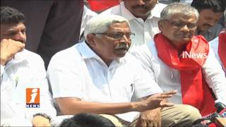 All Party Leaders Dharna Over Dharna Chowk Shifting at Gun Park |  Kodandaram | Uttam | iNews