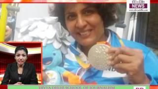 Superfast 20  Divya Delhi News