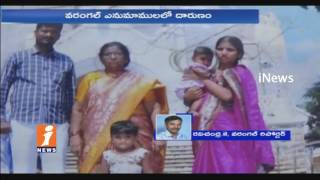 Married Women Suspicious Death in Enumamula | Parents Allegations on Husband | iNews