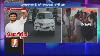 Congress Vice President Rahul Gandhi Huge Rally From Begumpet To Sangareddy | Praja Garjana | iNews