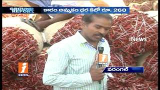 Mirchi Farmers Face Problems And Suffer In Mirchi Market Yard In Warangal   Ground Report   iNews