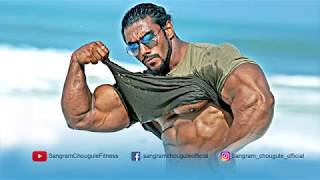 INDIAN BODYBUILDER | SANGRAM CHOUGULE | BODYPOWER EXPO DELHI 2017