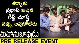 Prabhas Surprising Gift To Sharwa Mahanubhavudu Pre Release Event Sharwanand, Mehreen