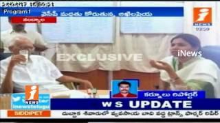 Nandyal By Election Ticket War | Akila Priya Meets MP SPY Reddy | Kurnool | iNews