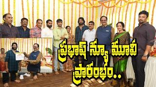 Krishnam Raju launch  Prabhas New Movie || Prabhas 19 begins || Sujeeth Singh Movie || Rectvindia