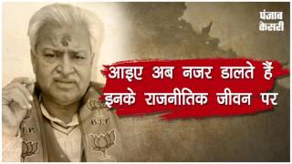 मेरठ से बीजेपी के लक्ष्मीकांत बाजपेयी चुनाव हारे
