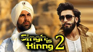 Ranveer Singh TO Replace Akshay Kumar In Singh Is Kingg 2