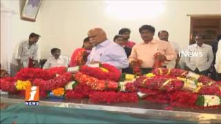 Minister Kalva Srinivas Rao Mother Passed Away | iNews
