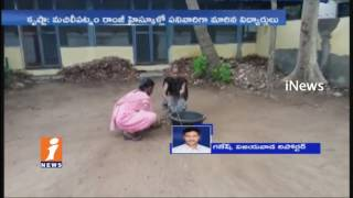 Students Turns Workers in Ramji Govt High School | Students Clean School Surroundings | iNews