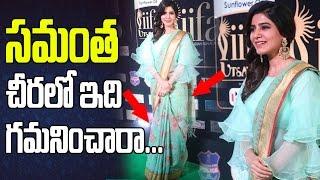 Samantha Saree Promotes Telangana State in IIFA Awards 2017 | Telangana Culture | IIFa Utsavam