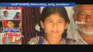 Family Waiting Birth To Girl After 10 Boys Birth In Nalgonda District | iNews