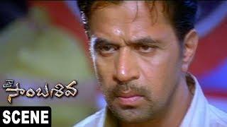 Arjun Best Action Scene - Jai Sambhasiva Movie Scenes -  Arjun, Sai Kumar