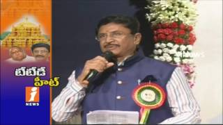 AP TDP Leaders Queue Up For TTD Board Chairman Post | TTD Controversy | iNews