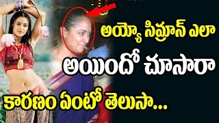 Actress Simran RARE Photos with her Husband | Simran Then & Now Pics | Actresses Unseen Family Pics