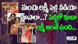 Manchu Lakshmi Andy Srinivasan Marriage Photos Unseen Video   Mohan Babu   Atom Bomb Movie