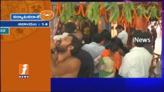 Devotees Throng To Temples Around Kothagudem During Ugadi | Badradri | iNews