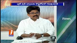 Discussion on Currency Exchange Problems   52 Days   News Watch(30-12-2016)   iNews
