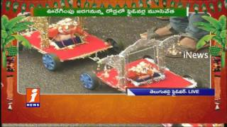Ganesh Idols On Train |  Ganesh Idols Immersion In Hyderabad | iNews