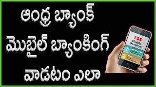 How to use andhra bank mobile banking | Mobile Banking app