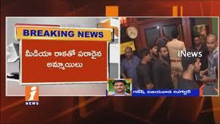 Semi Nude Dances in PVP Pub Vijayawada   Organizers Argue With women Association Leaders   iNews