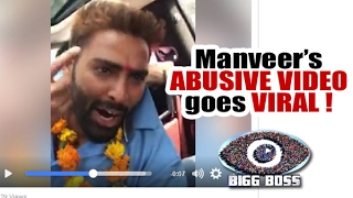 Manveer Gurjar's ABUSIVE Video Goes VIRAL on Internet