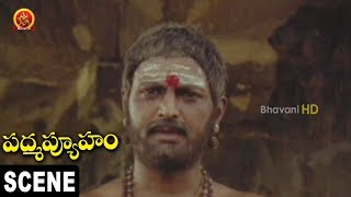 Gollapudi Maruti Rao Finished Mohan Babu With His Dog Padmavyuham Movie Scenes