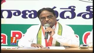 Cong Leader Ponnala Lakshmaiah Speaks To Media On Jaitley's 2017 Budget | Telangana | iNews