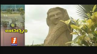 Special Focus on Clean and Green Municipality Tadipatri | Anantapur | iNews
