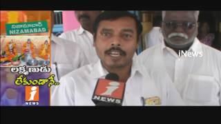 Sri Seetha Rama Kalyana Utsavam Held Without Laxmana In Indalavayi   Nizamabad   iNews