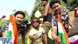 Dha Ke Karejawa Far Dem - Dale Ke Rangwa Holi Me - Nandan Chandan - Bhojpuri Holi Songs