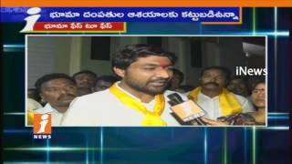 TDP Leader Bhuma Brahmananda Reddy Face To Face On Nandyal By Election Nomination | iNews