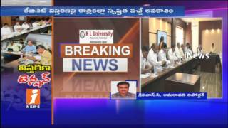 AP Cabinet Meeting Over Reshuffeling | New Ministers Take Oath On Tomorrow | iNews